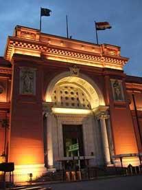 Egypt-Cairo-Egyptian-Museum (32) - Copy