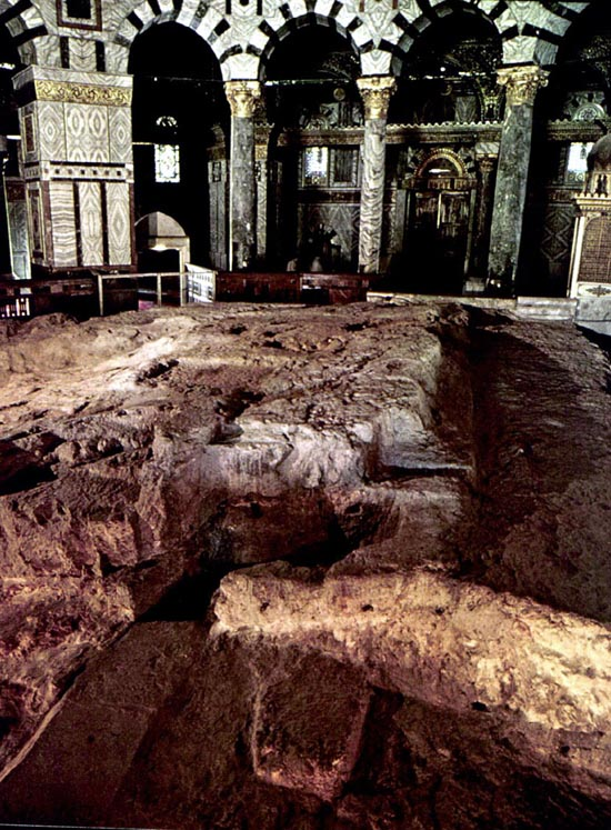 rock cave muslim Dome of the rock: dome of the rock,  it is the oldest extant islamic monument the rock over  a stairway leads to a natural cave beneath the surface of the rock.
