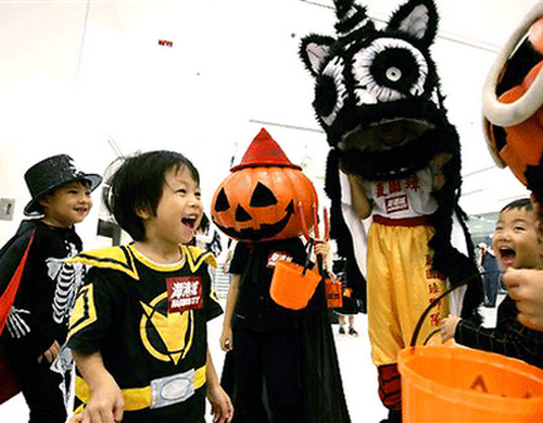 during the halloween season chinese