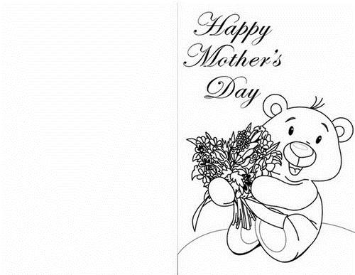 mothers_day_card_4_resize_resize