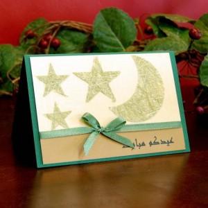 Beautiful-Unique-Ramadan-Greeting-Card-Ideas-_02