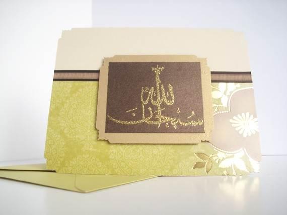 Beautiful-Unique-Ramadan-Greeting-Card-Ideas-_07