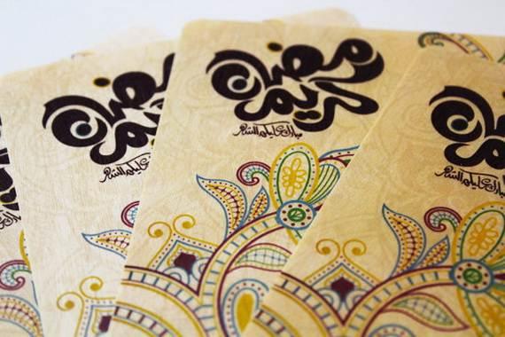 Beautiful-Unique-Ramadan-Greeting-Card-Ideas-_12