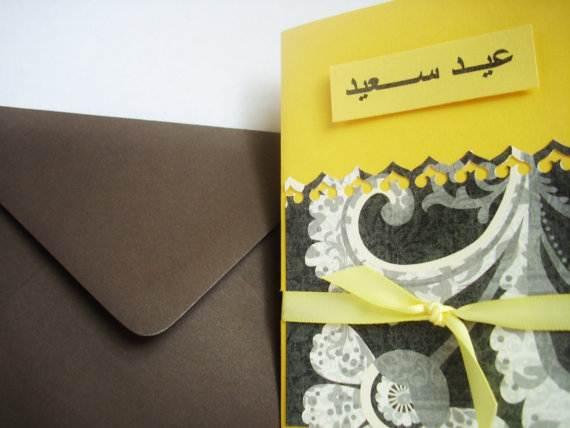 Beautiful-Unique-Ramadan-Greeting-Card-Ideas-_13