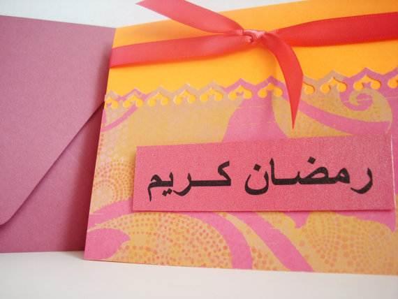 Beautiful-Unique-Ramadan-Greeting-Card-Ideas-_15