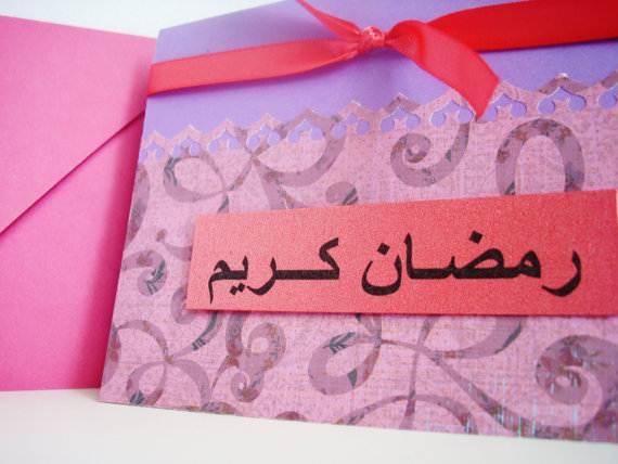 Beautiful-Unique-Ramadan-Greeting-Card-Ideas-_17