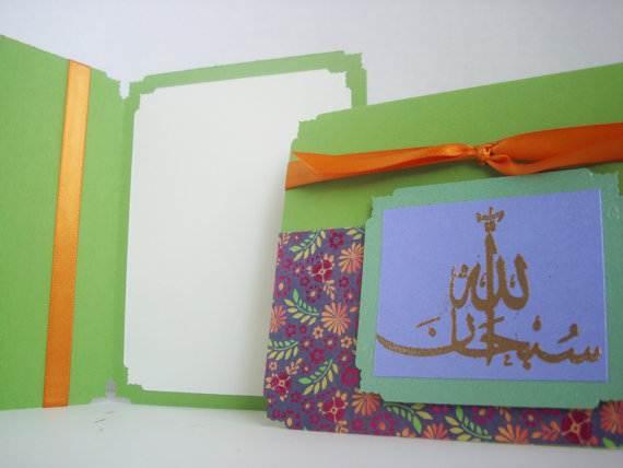 Beautiful-Unique-Ramadan-Greeting-Card-Ideas-_23