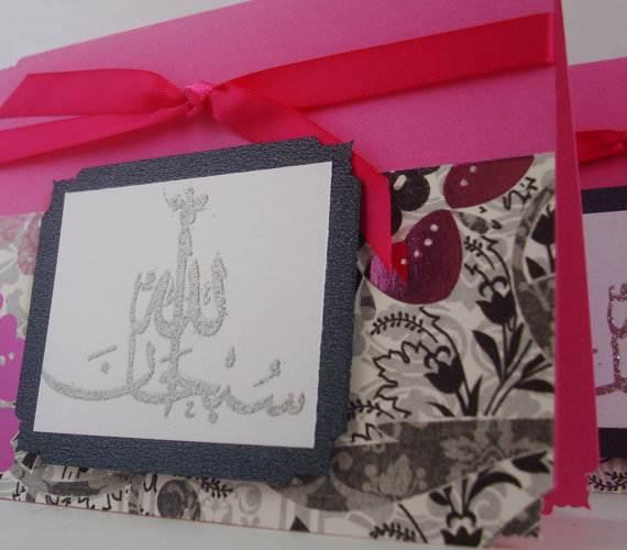 Beautiful-Unique-Ramadan-Greeting-Card-Ideas-_25