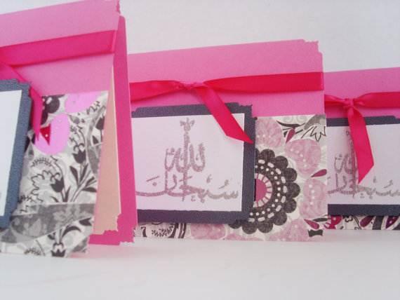 Beautiful-Unique-Ramadan-Greeting-Card-Ideas-_26