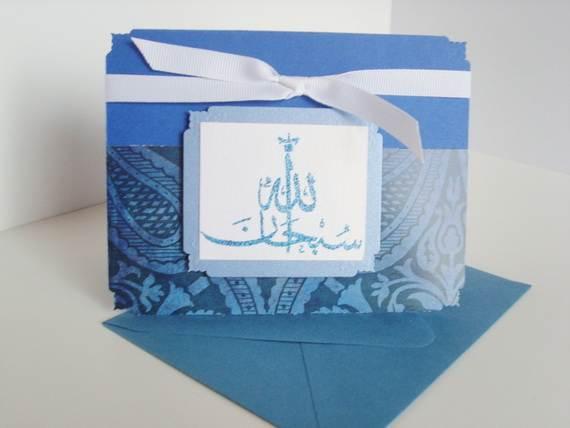 Beautiful-Unique-Ramadan-Greeting-Card-Ideas-_43