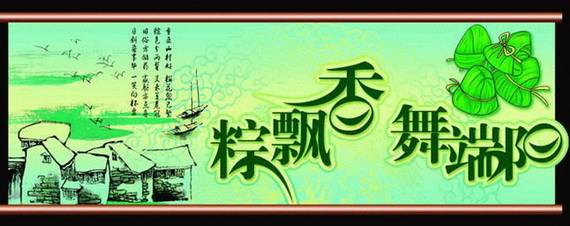 Dragon-Boat-Festival-Greeting-Cards_02