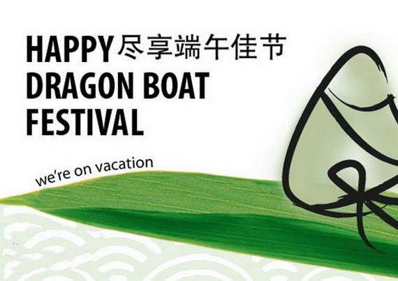 Dragon Boat Festival Greeting Cards Family Holiday Net