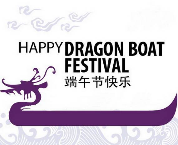 Dragon-Boat-Festival-Greeting-Cards_22