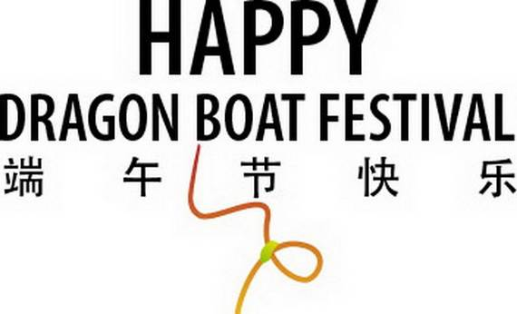 Dragon-Boat-Festival-Greeting-Cards_24