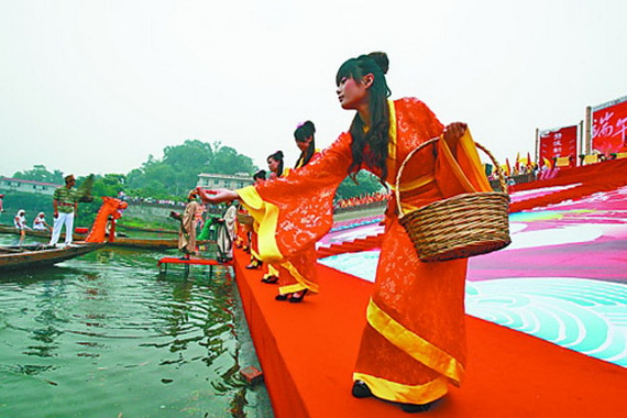 the history of the dragon boat festival in taiwan The dragon boat festival, also often known as the tuen ng or duanwu festival,the dragon boat festival(also often known as duanwu festival, duānwǔ jié.