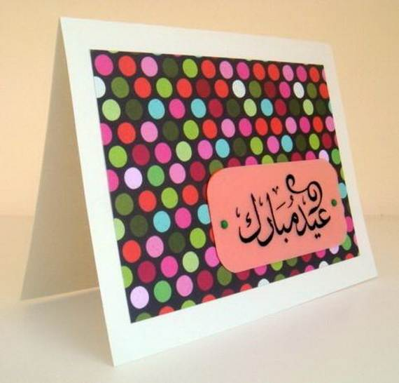 Happy-Ramadan-Greeting-Cards-_01