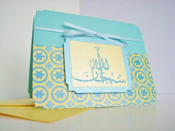 Happy-Ramadan-Greeting-Cards-_10