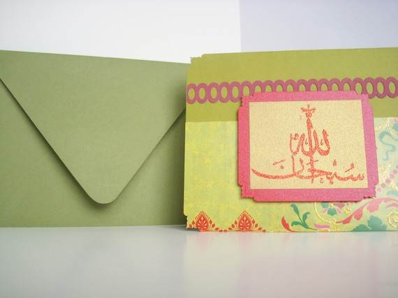 Happy-Ramadan-Greeting-Cards-_11