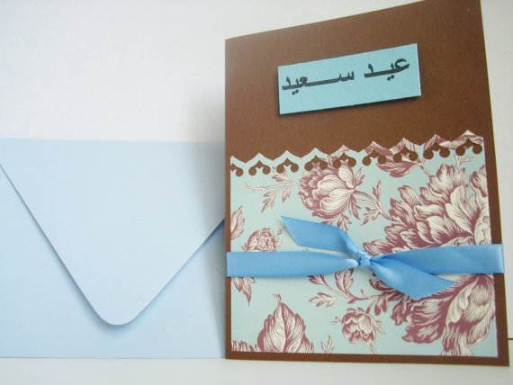 Happy-Ramadan-Greeting-Cards-_17
