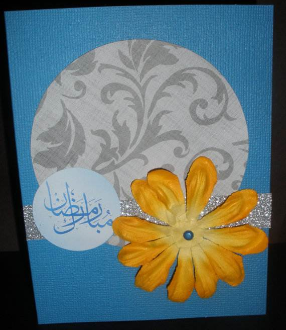 Happy-Ramadan-Greeting-Cards-_22