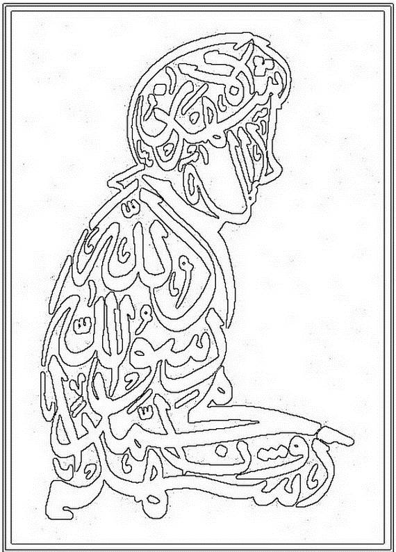 Isra-Miraj-2012-Colouring-Pages_13_resize