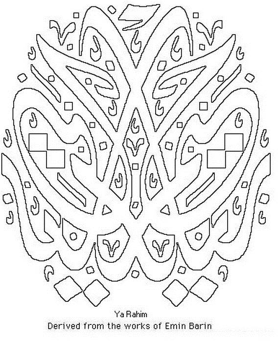Isra-Miraj-2012-Colouring-Pages_17