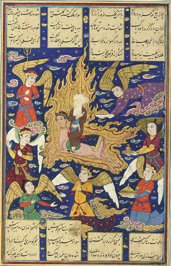 Isra Amp Miraj Prophet Muhammad S Miraculous Night Journey