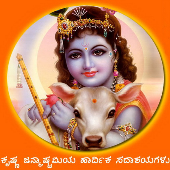 Card Making Ideas For Janmashtami Part - 46: Related Posts