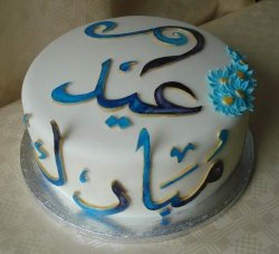 RAMADAN Themed-Cakes & Cupcakes Decorating Ideas - family ...