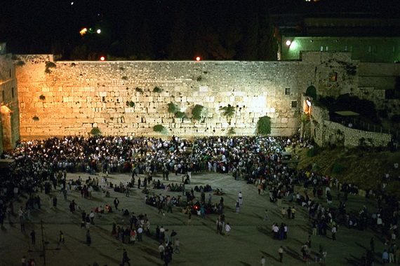 Kotel Decoration : Tisha b av jewish holiday family guide to
