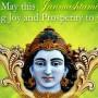 Krishna Janmashtami greetings Cards