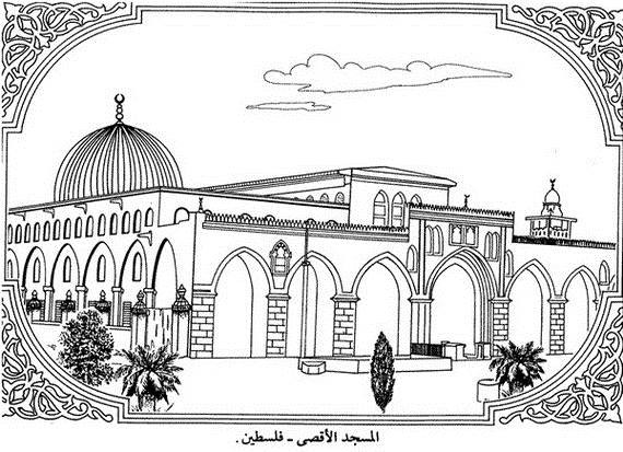Eid Coloring Page For Kids family holidaynetguide to family