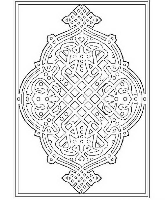ramadan-coloring-pages-for-kids_20