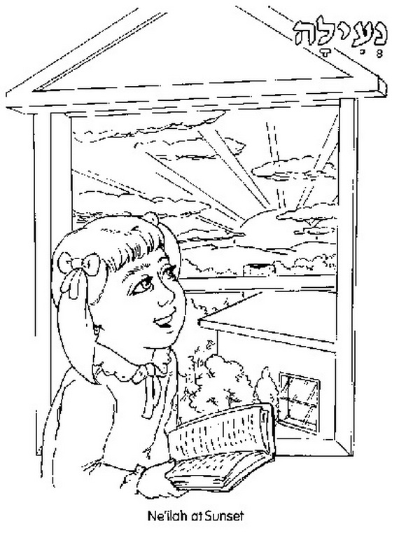Great High Holy Days Yom Kippur Coloring Pages For Kids