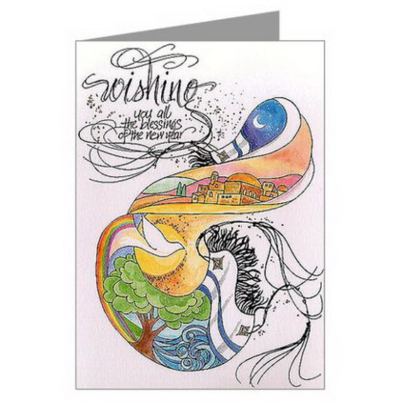 High holiday greeting cards for yom kippur family holiday related posts m4hsunfo