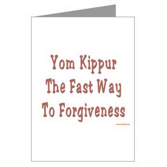 high holiday greeting cards for yom kippur  family holiday, Greeting card