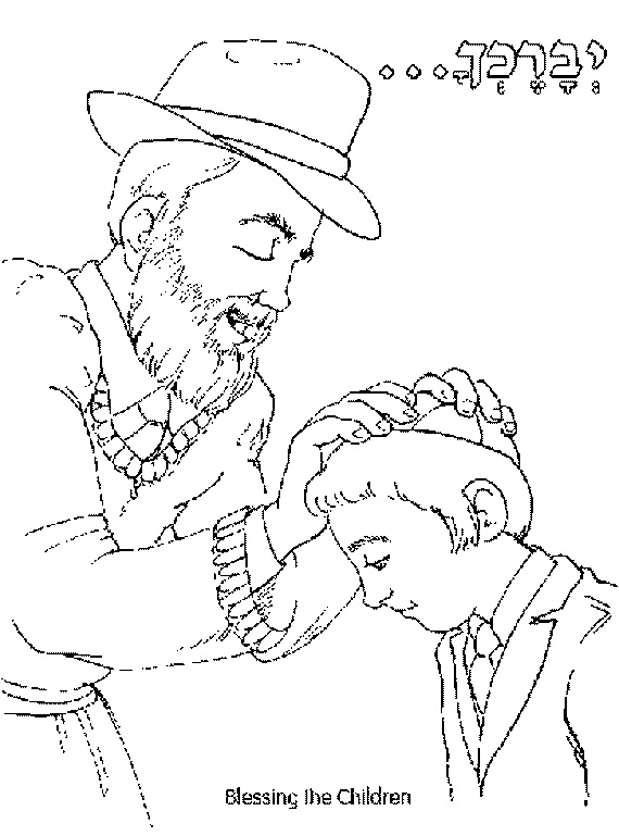 Yom Kippur Coloring Pages Coloring