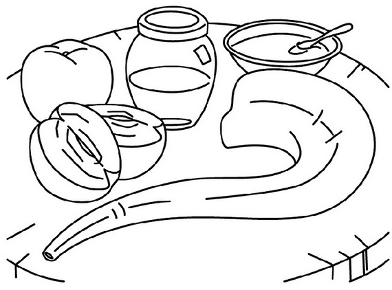 shana tova coloring pages - photo#9