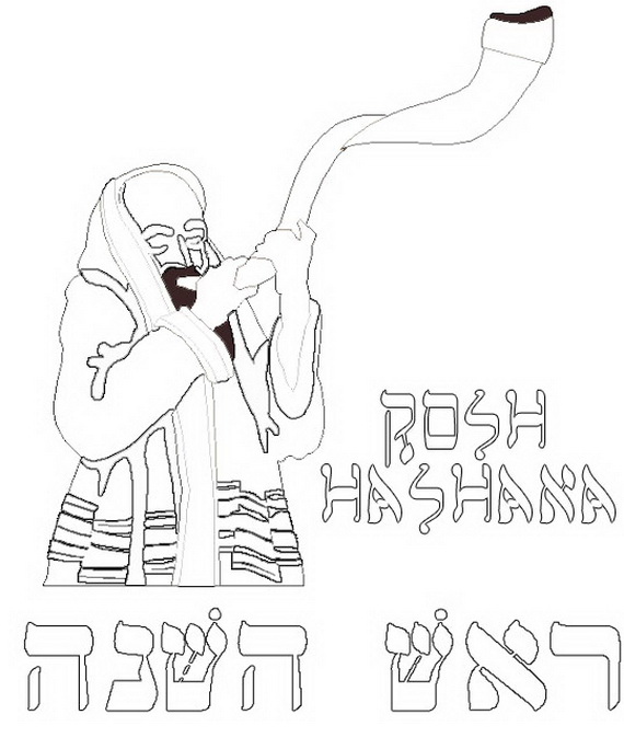 picture relating to Rosh Hashanah Coloring Pages Printable identify Rosh Hashanah Coloring Internet pages Printable for Youngsters - relatives