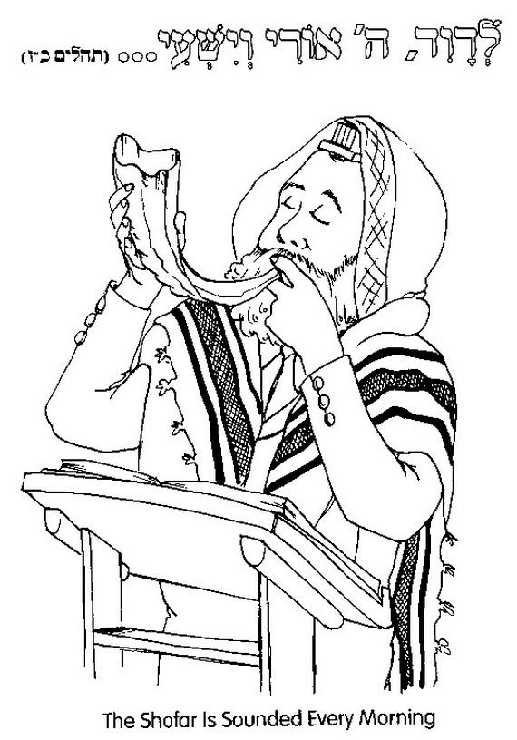 Rosh Hashanah Coloring Pages Printable