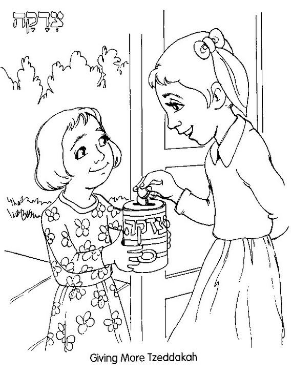 Related Posts Rosh Hashanah Coloring Pages For Kids