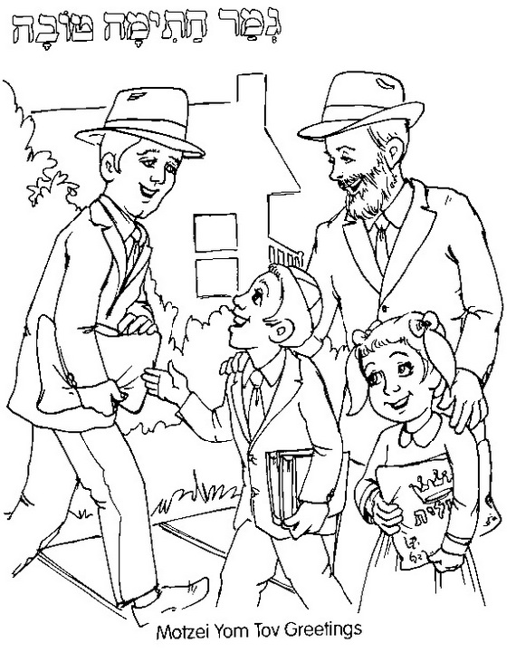 Rosh Hashanah Coloring Pages Printable For Kids Family Holiday. Related Posts Rosh Hashanah. Worksheet. Rosh Hashanah Worksheets At Mspartners.co