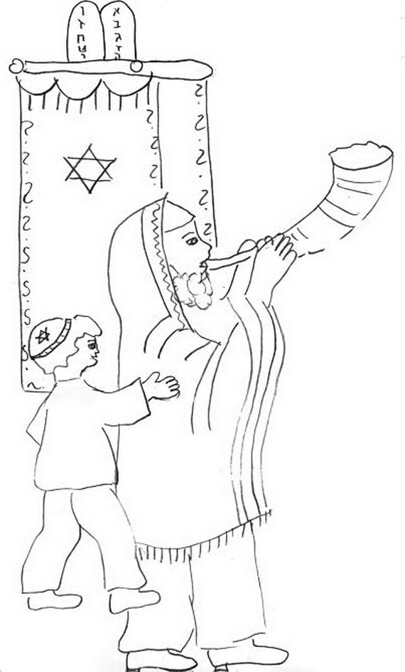 shana tova coloring pages - photo#27