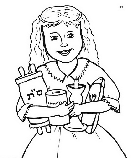 Rosh Hashanah Coloring Pages for