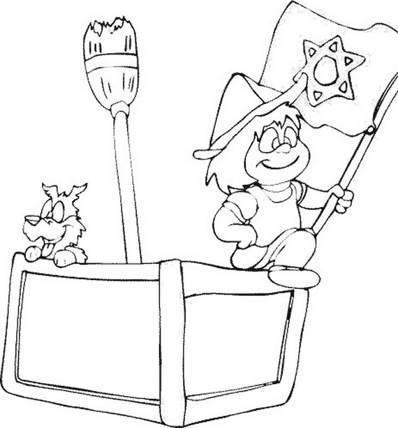 rosh hosanna coloring pages - photo#20