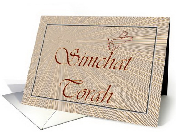 Jewish cards greeting cards for simchat torah family holiday related posts simchat torah m4hsunfo