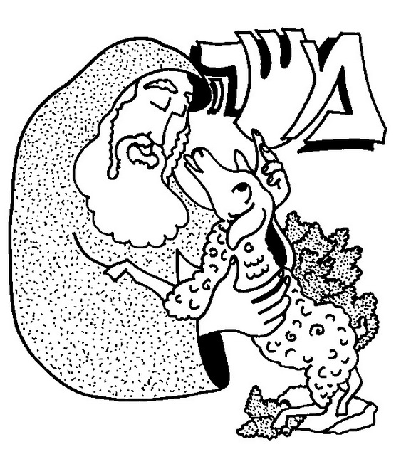 free jewish holiday coloring pages - photo#19