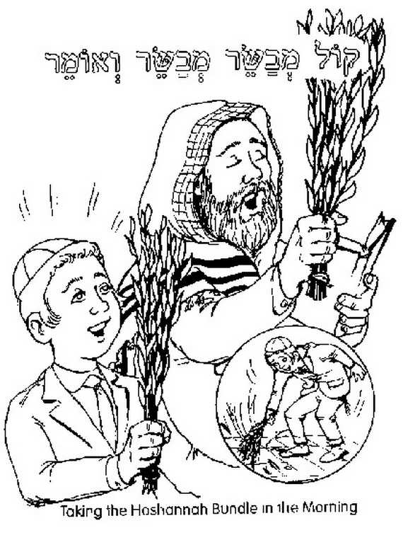 jewish coloring pages for kids - photo#18