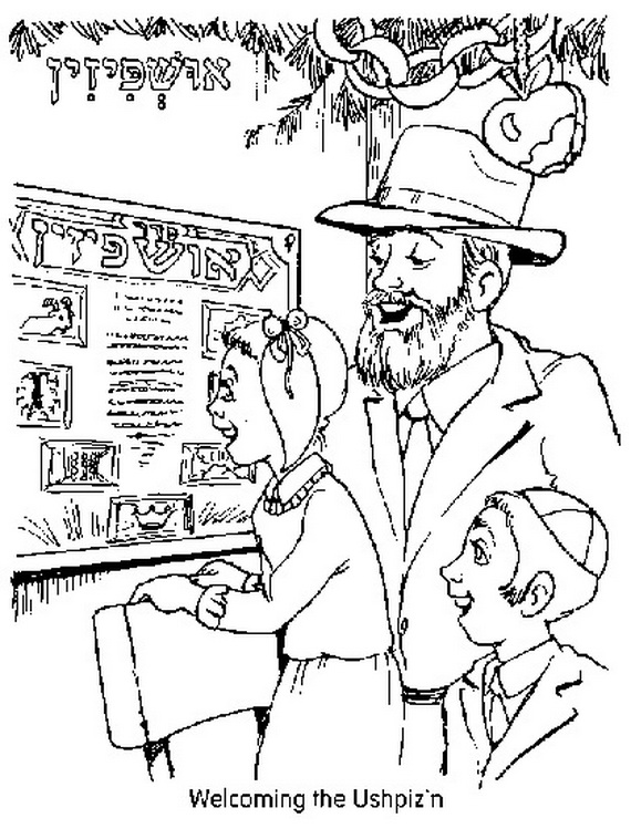 free jewish holiday coloring pages - photo#15