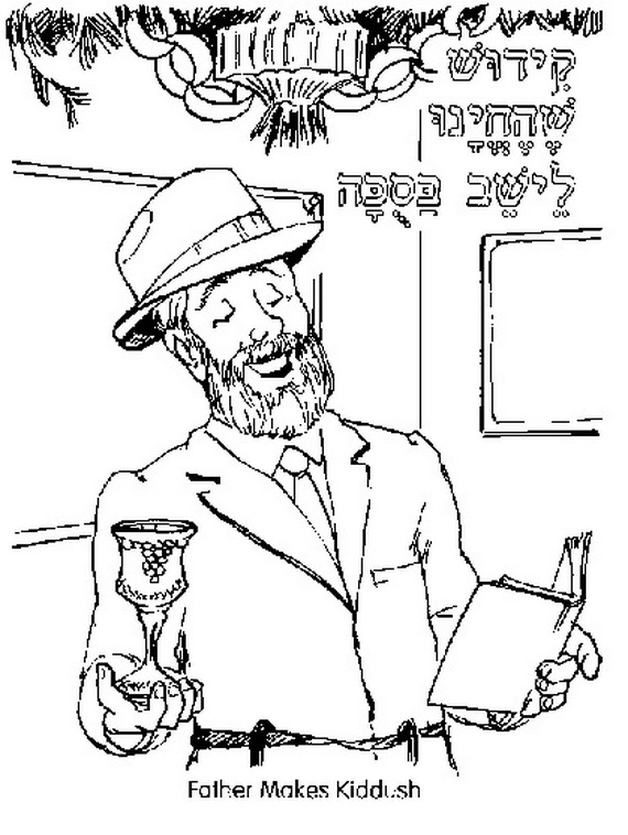 free jewish holiday coloring pages - photo#26